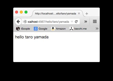 hello_taroyamada